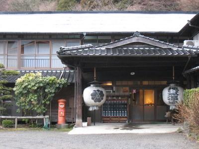 20081229_0019.JPG