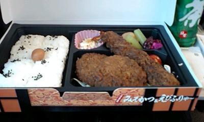 misokatsuekiben2.jpg